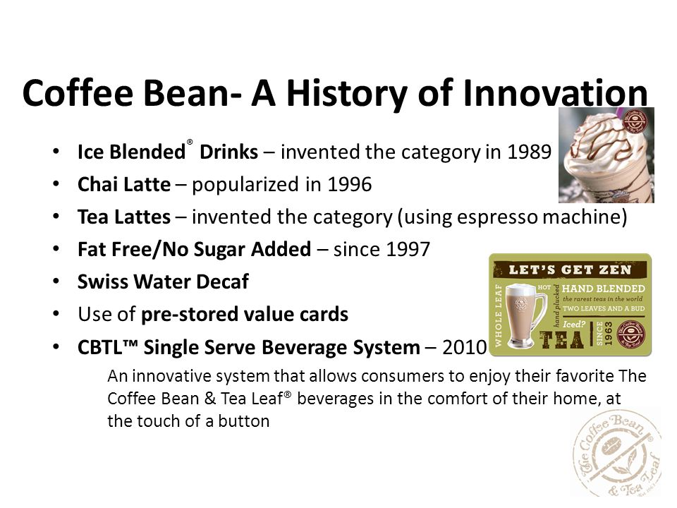 Coffee Bean- A History of Innovation