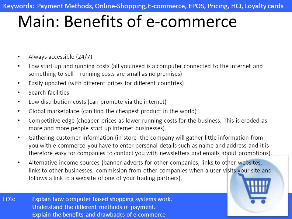 Main: Benefits of e-commerce