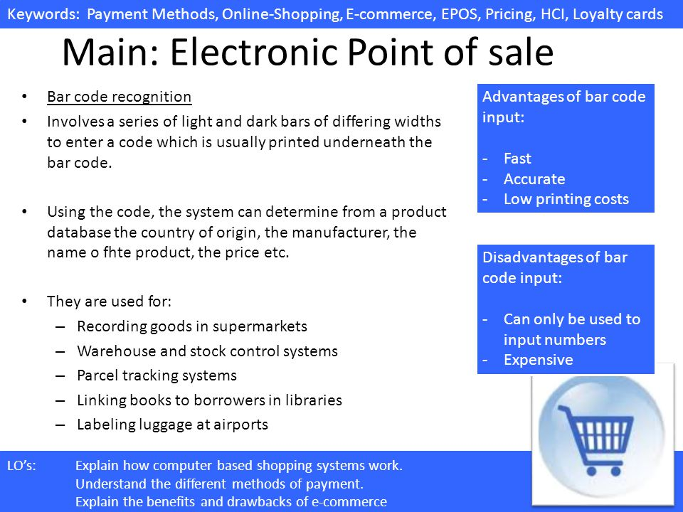 Main: Electronic Point of sale