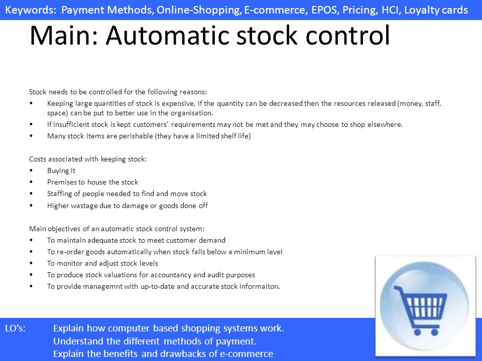 Main: Automatic stock control