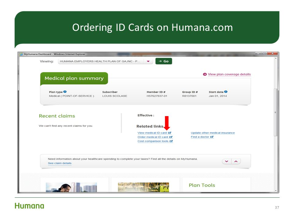 Ordering ID Cards on Humana.com
