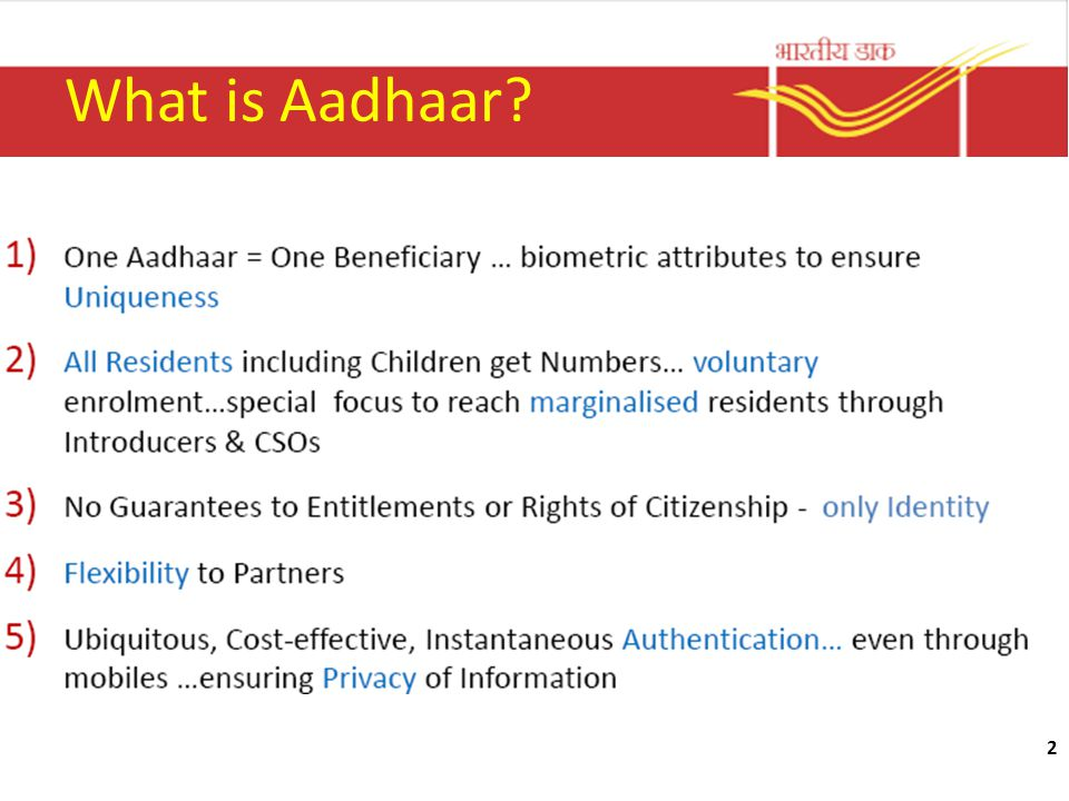 What is Aadhaar