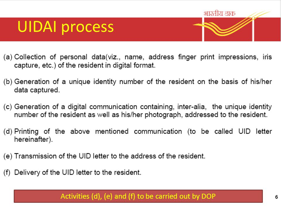 Activities (d), (e) and (f) to be carried out by DOP
