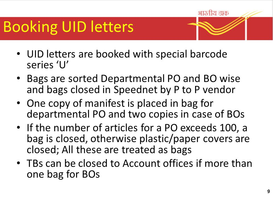 Booking UID letters UID letters are booked with special barcode series 'U'