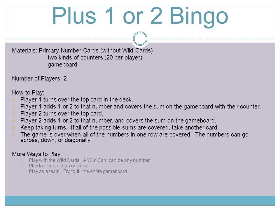 Plus 1 or 2 Bingo Materials: Primary Number Cards (without Wild Cards)