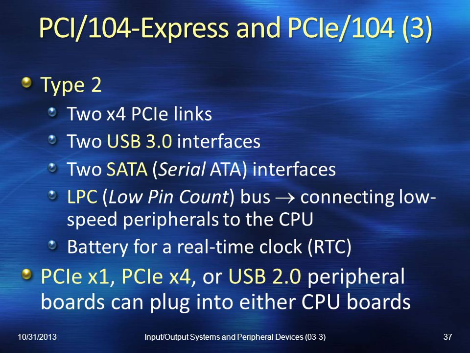 PCI/104-Express and PCIe/104 (3)