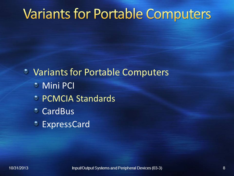 Variants for Portable Computers