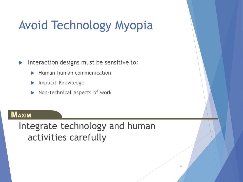 Avoid Technology Myopia