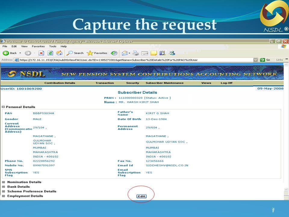Capture the request NSDL ®
