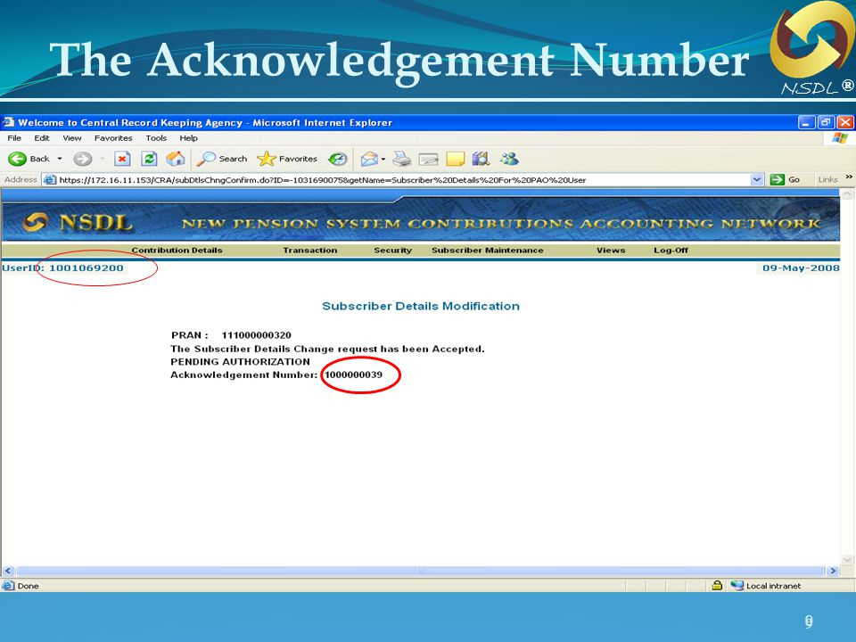 The Acknowledgement Number