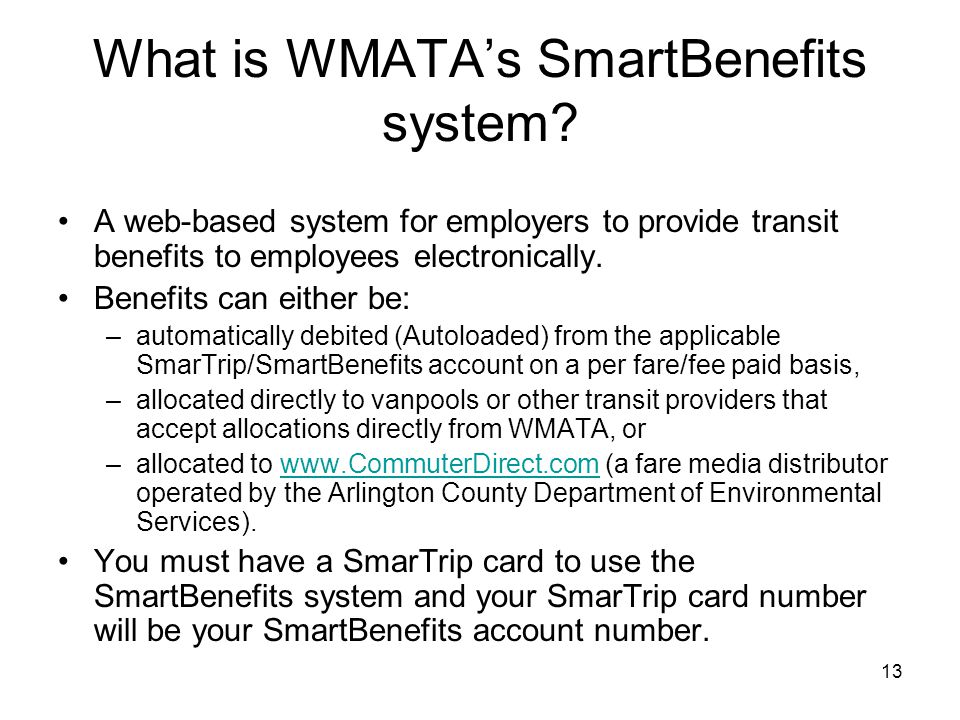 What is WMATA's SmartBenefits system