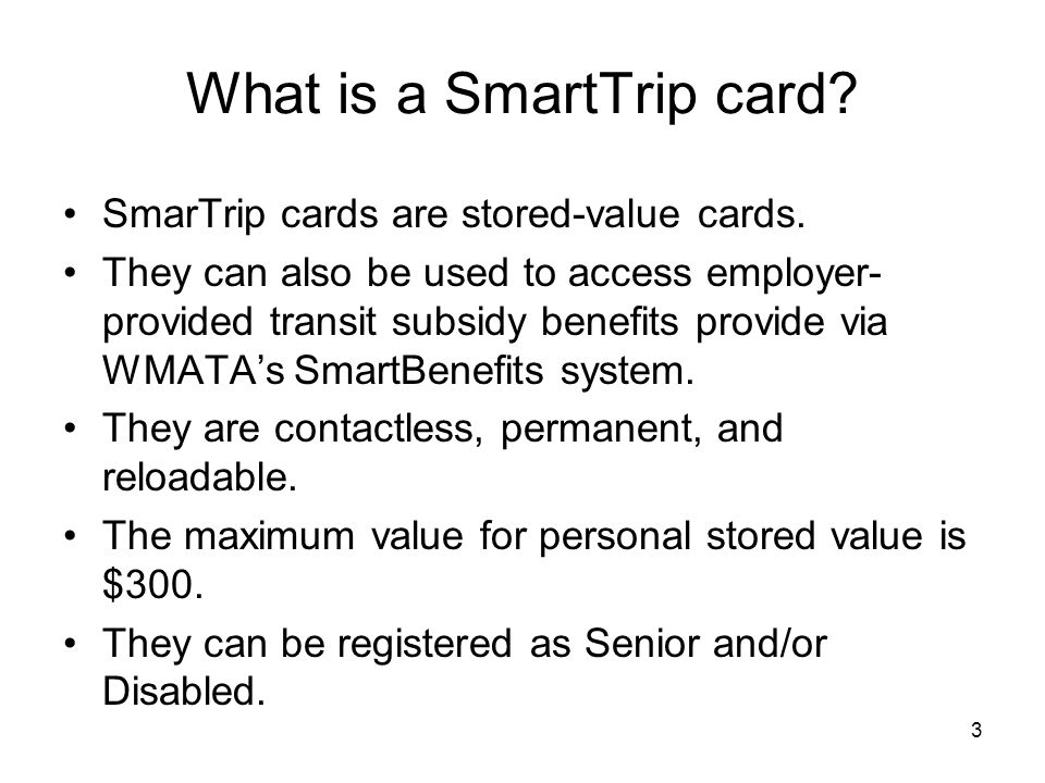What is a SmartTrip card