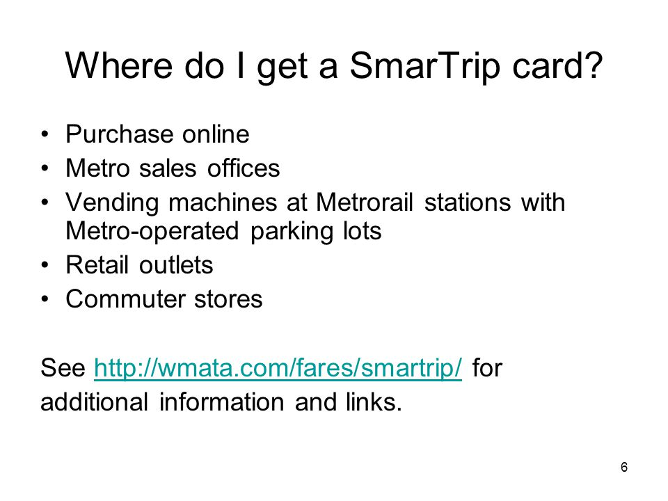 Where do I get a SmarTrip card