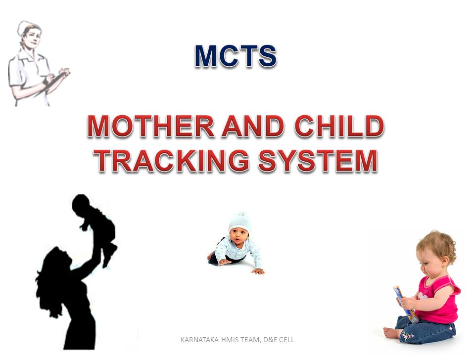 MOTHER AND CHILD TRACKING SYSTEM