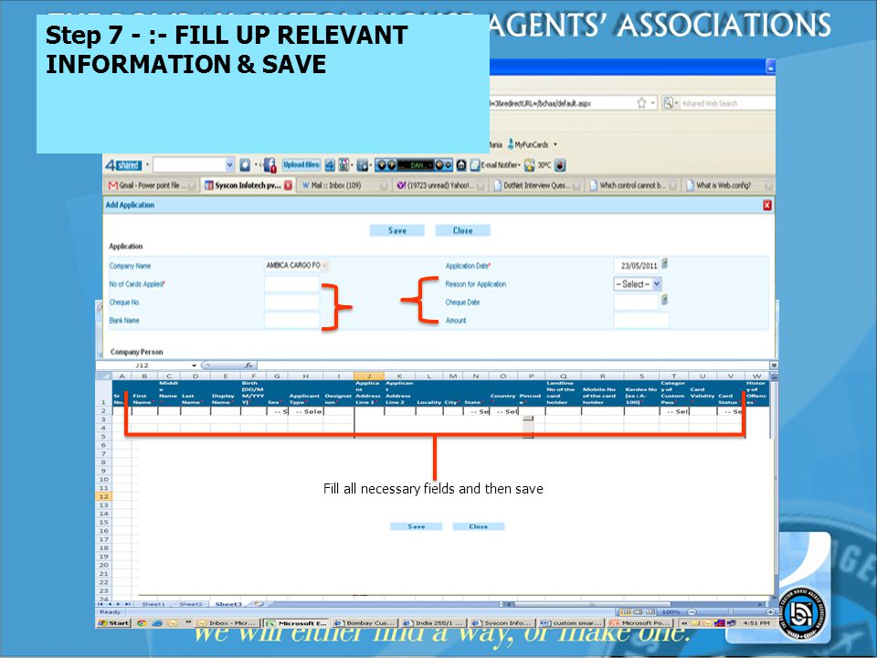 Step 7 - :- FILL UP RELEVANT INFORMATION & SAVE