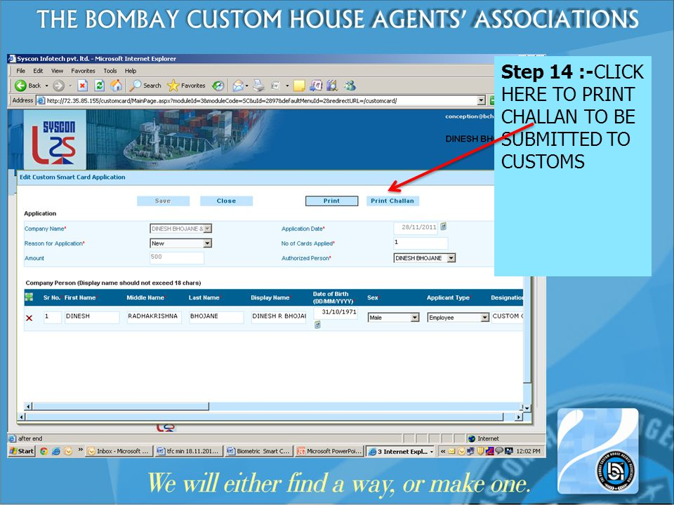 Step 14 :-CLICK HERE TO PRINT CHALLAN TO BE SUBMITTED TO CUSTOMS