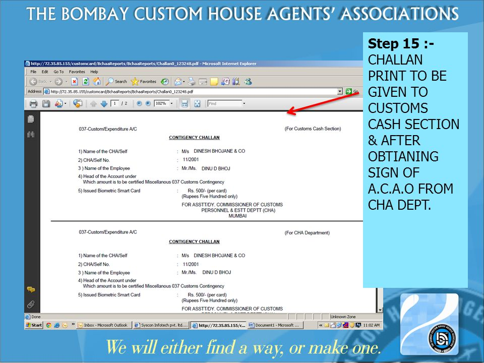 Step 15 :-CHALLAN PRINT TO BE GIVEN TO CUSTOMS CASH SECTION & AFTER OBTIANING SIGN OF A.C.A.O FROM CHA DEPT.