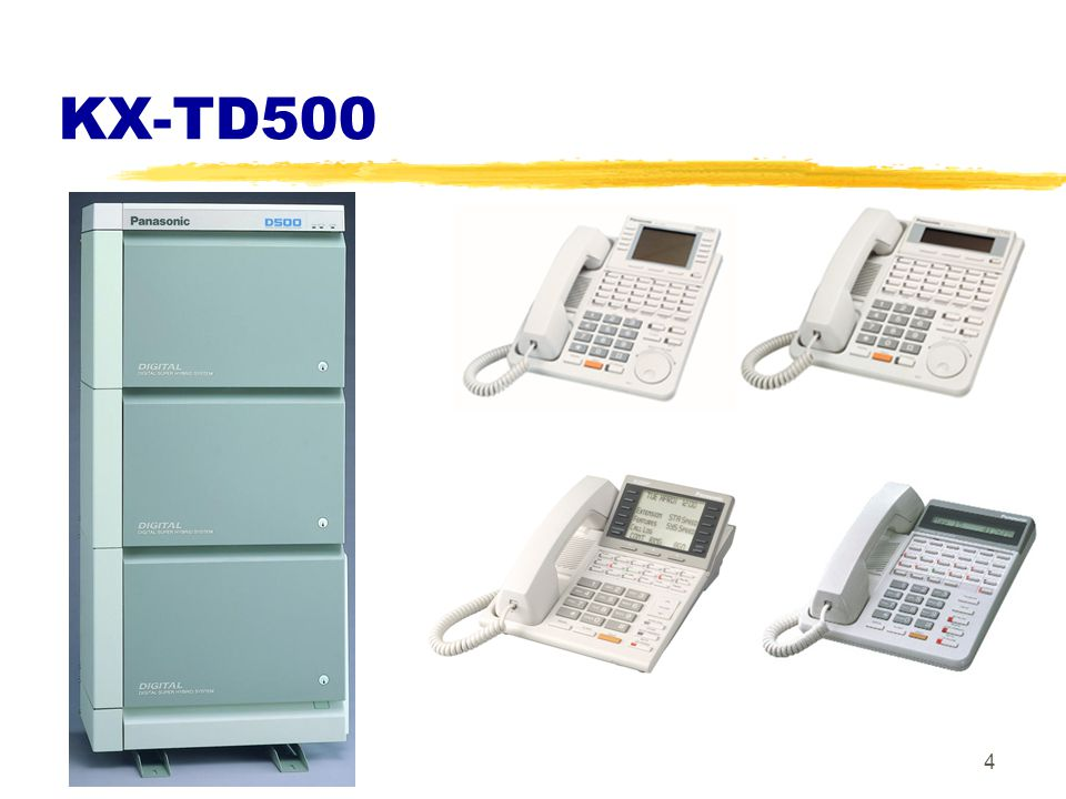 KX-TD500