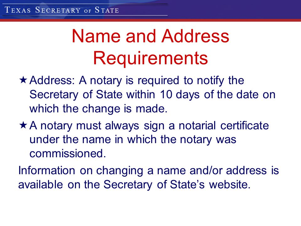 Name and Address Requirements