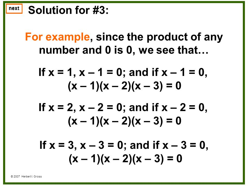 For example, since the product of any number and 0 is 0, we see that…