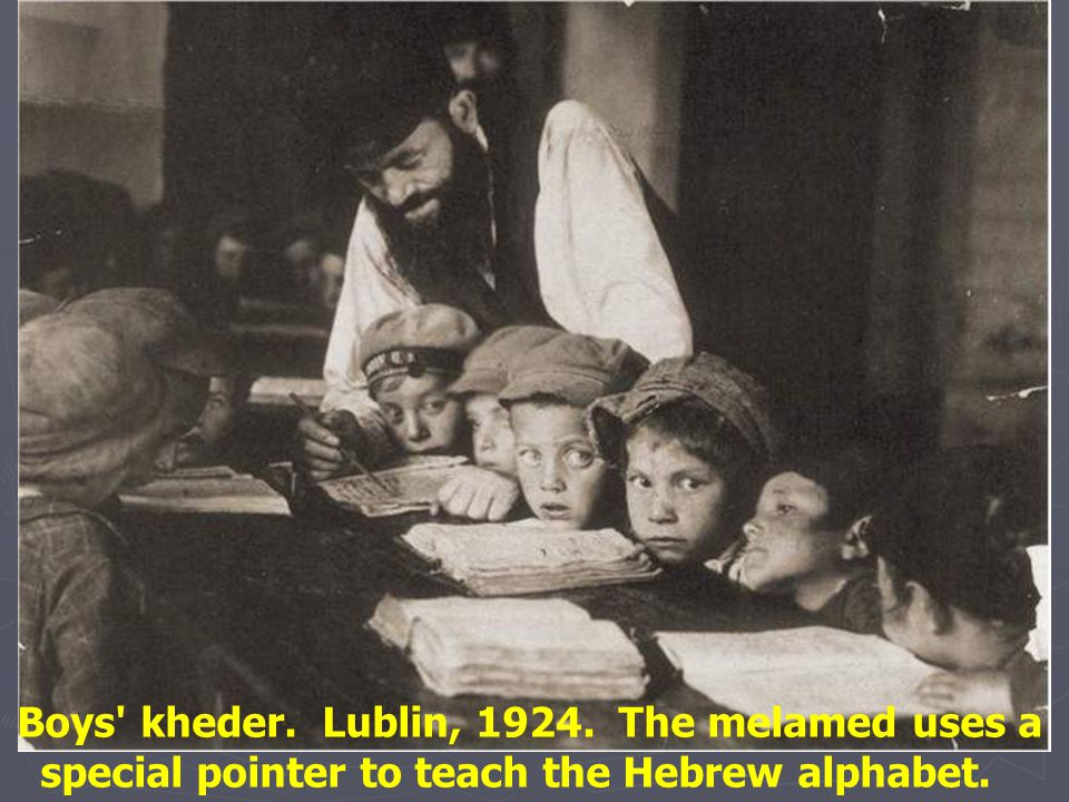 Boys kheder. Lublin, 1924. The melamed uses a special pointer to teach the Hebrew alphabet.
