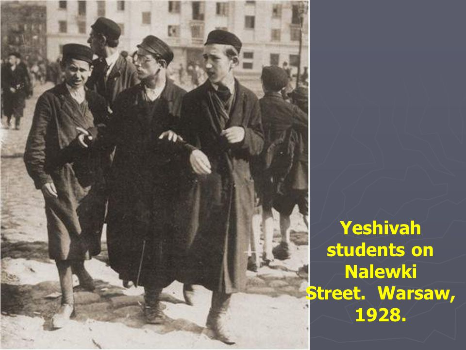 Yeshivah students on Nalewki Street. Warsaw, 1928.