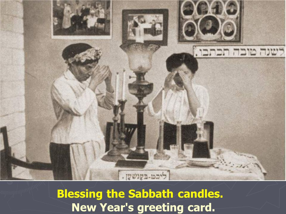 Blessing the Sabbath candles. New Year s greeting card.