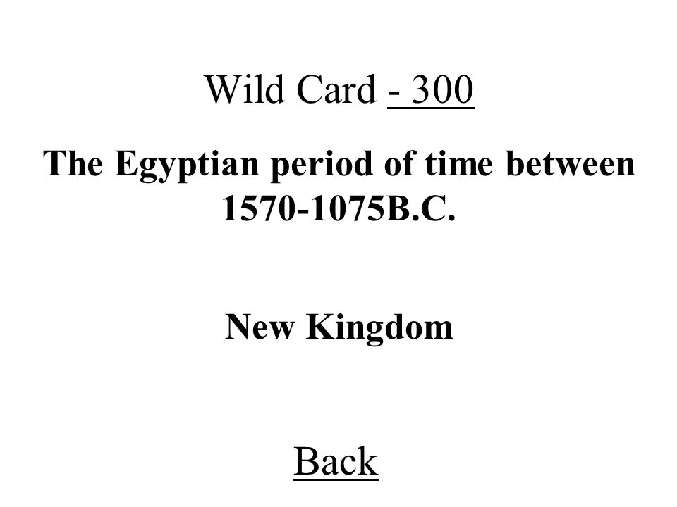 The Egyptian period of time between 1570-1075B.C.