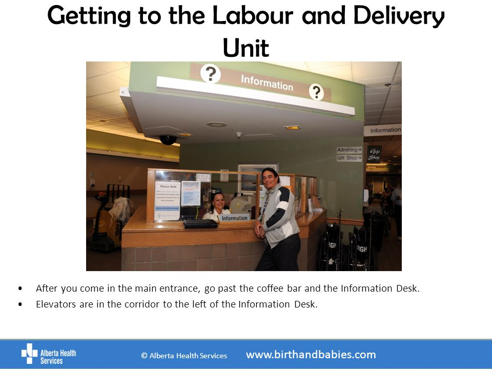 Getting to the Labour and Delivery Unit