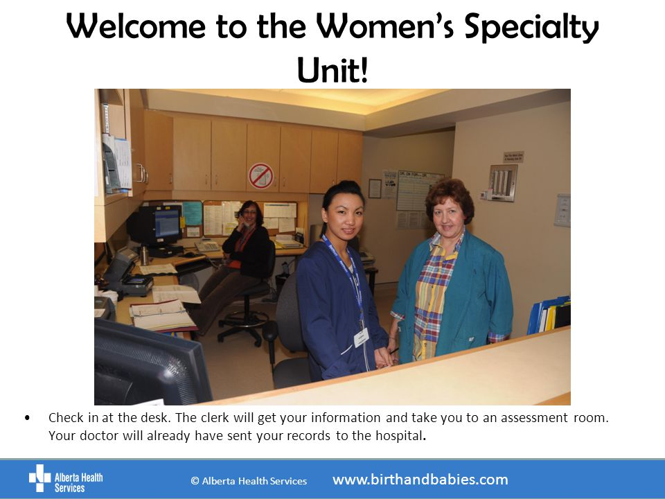 Welcome to the Women's Specialty Unit!