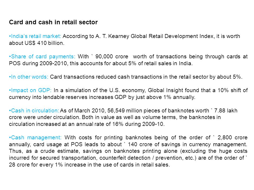 Card and cash in retail sector