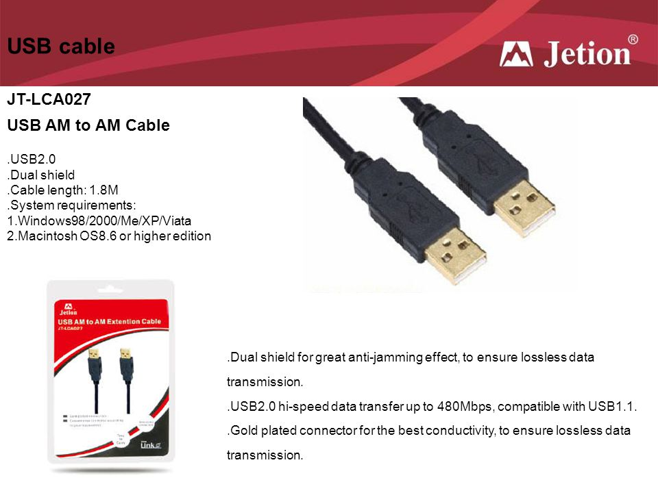 USB cable JT-LCA027 USB AM to AM Cable .USB2.0 .Dual shield