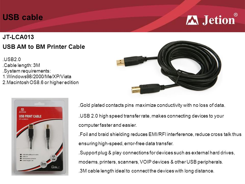 USB cable JT-LCA013 USB AM to BM Printer Cable .USB2.0