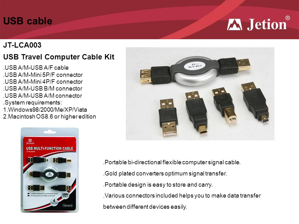 USB cable JT-LCA003 USB Travel Computer Cable Kit
