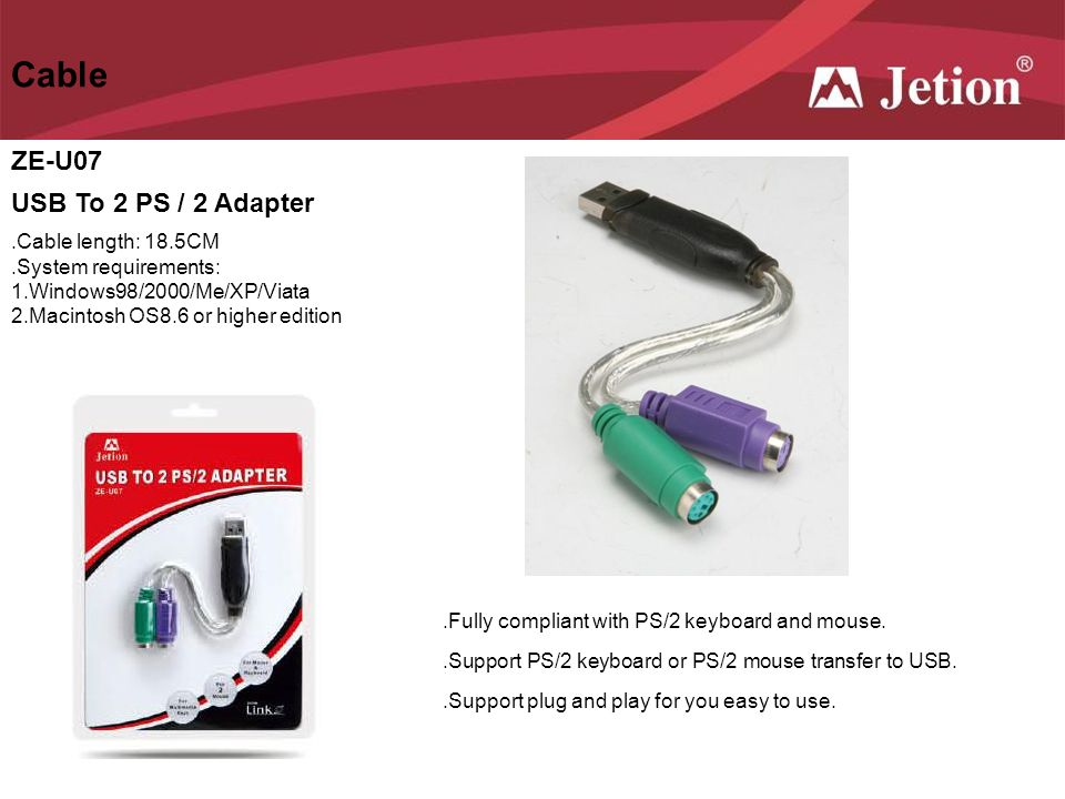 Cable ZE-U07 USB To 2 PS / 2 Adapter .Cable length: 18.5CM
