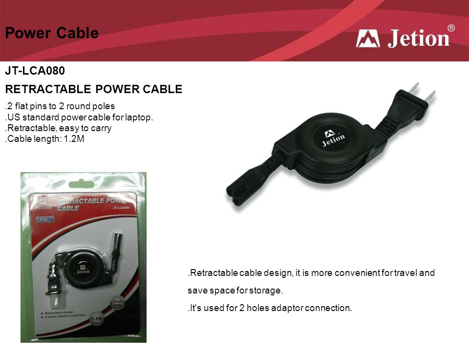 Power Cable JT-LCA080 RETRACTABLE POWER CABLE