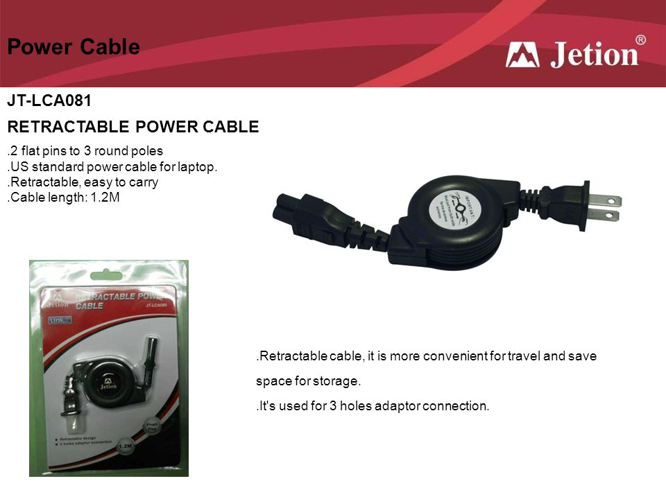 Power Cable JT-LCA081 RETRACTABLE POWER CABLE