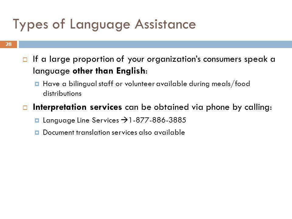 Types of Language Assistance