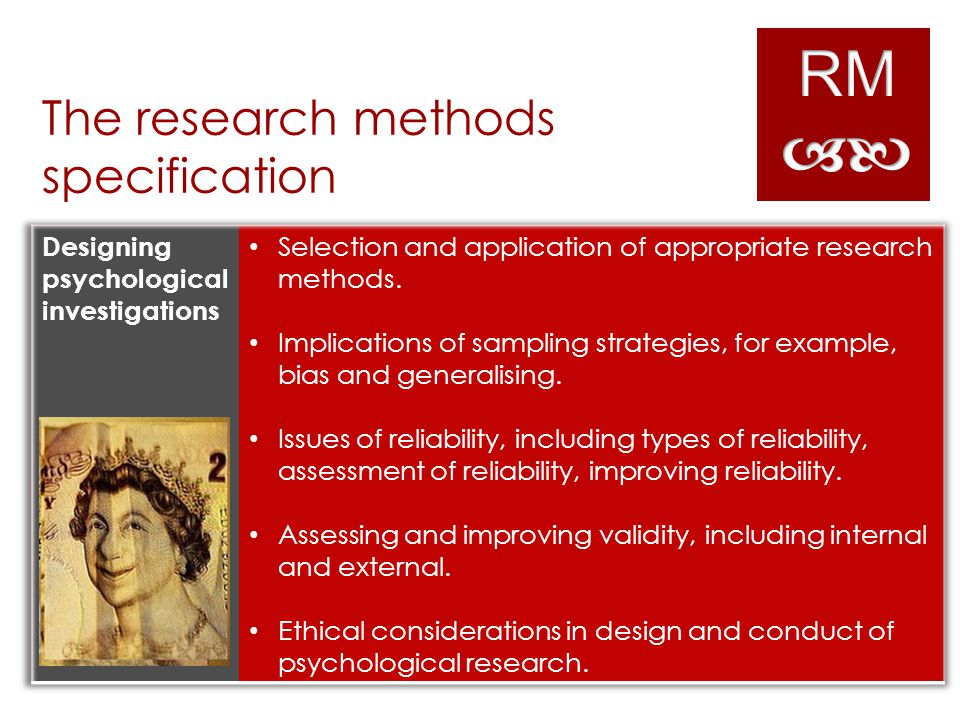 The research methods specification
