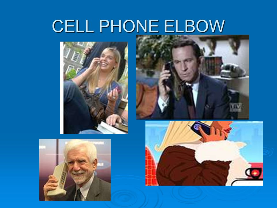 CELL PHONE ELBOW