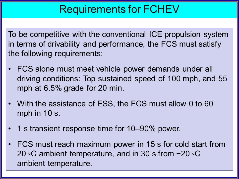 Requirements for FCHEV