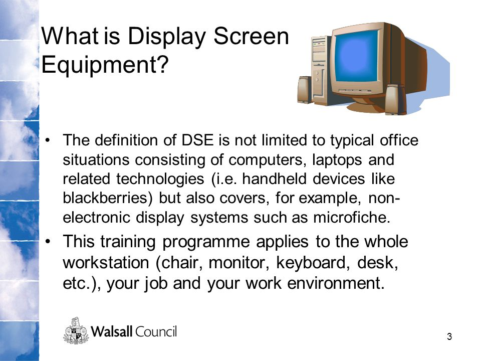 What is Display Screen Equipment