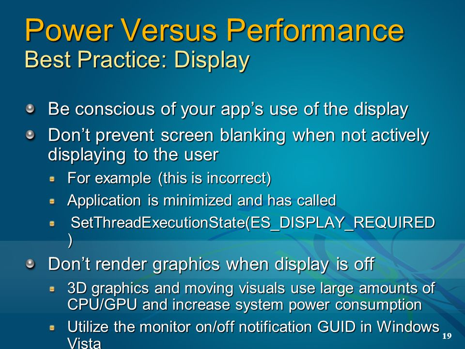 Power Versus Performance Best Practice: Display