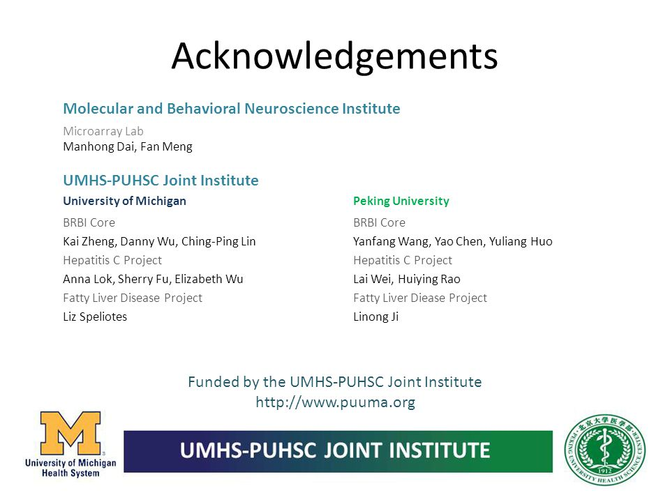Funded by the UMHS-PUHSC Joint Institute