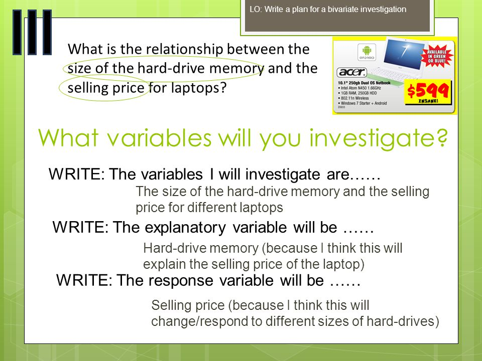 What variables will you investigate