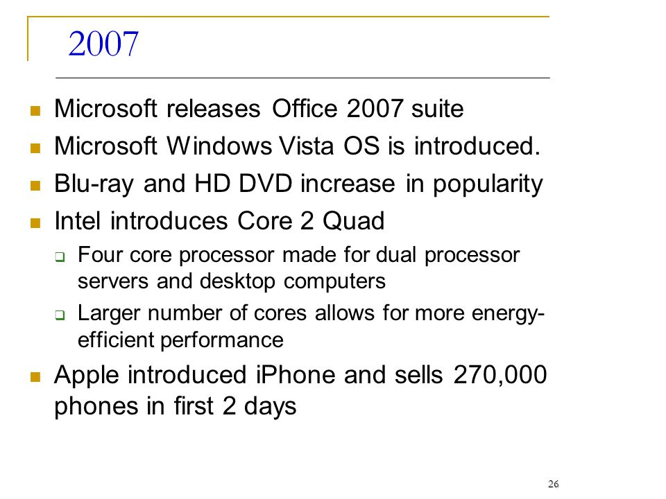 2007 Microsoft releases Office 2007 suite