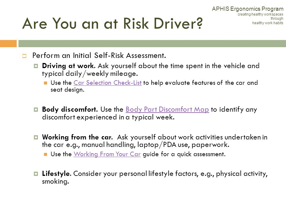 Are You an at Risk Driver
