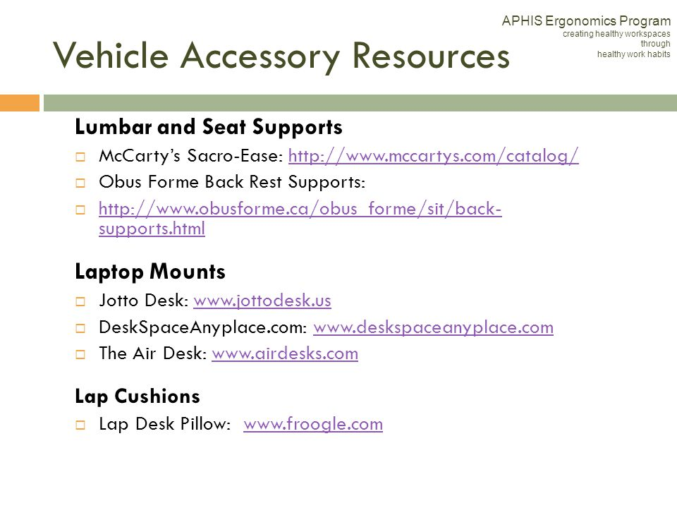 Vehicle Accessory Resources