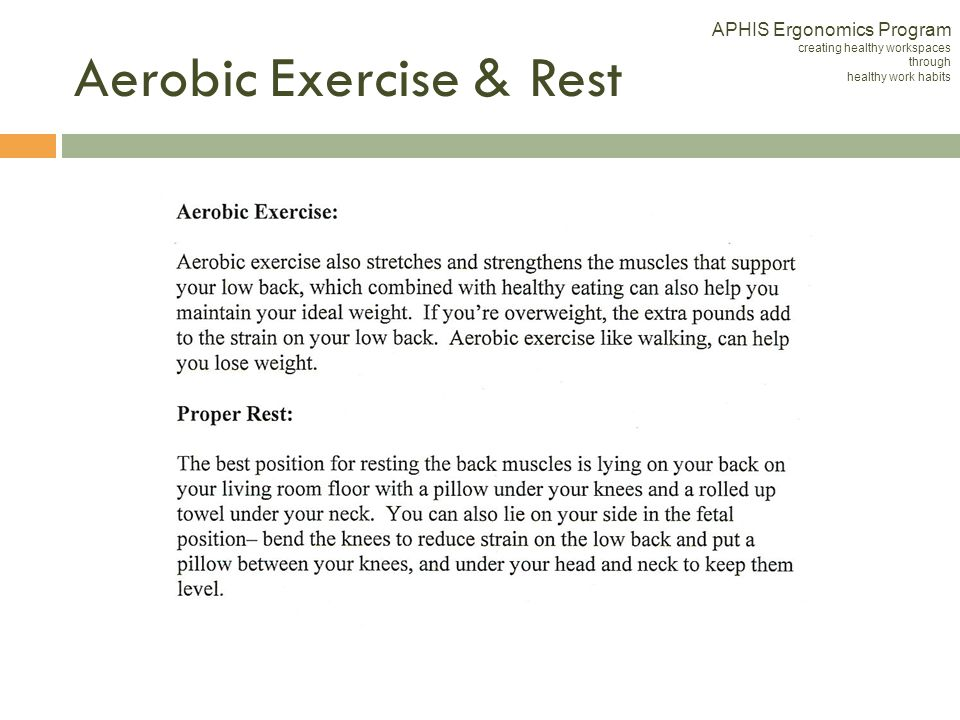 Aerobic Exercise & Rest