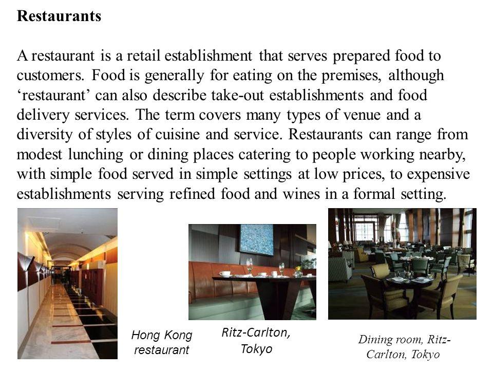 Dining room, Ritz-Carlton, Tokyo